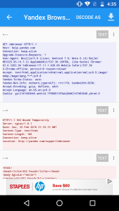 Screenshot_20180225-163514