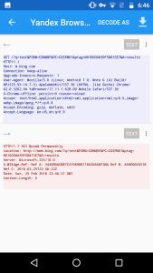 Screenshot_20180225-184652